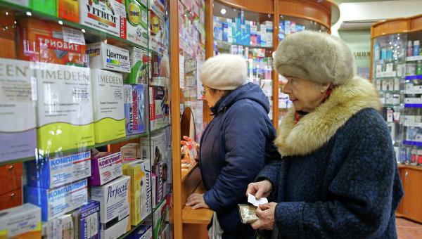 Продажа противовирусных препаратов. Архивное фото