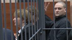 Сергея Удальцова посадили под домашний арест. Кадры из зала суда
