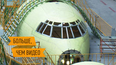 Как строят самолеты Ил-76. Интерактивный репортаж
