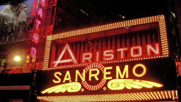 Festival di Sanremo, архивное фото