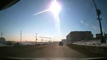 Падение метеорита в Челябинской области. Архивное фото