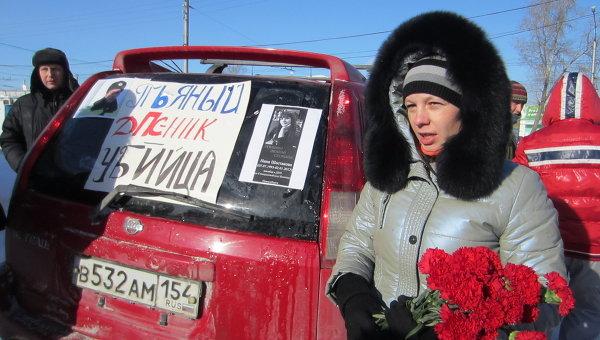 Автопробег в память девушки, сбитой насмерть машиной инспектора ГИБДД в Новосибирске