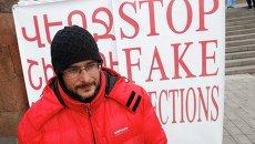 Кандидат в президенты Армении Андриас Гукасян прекратил 30-дневную голодовку
