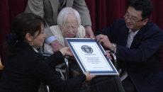 Признанная старейшей женщиной мира 114-летняя японка попала в Книгу Гиннесса