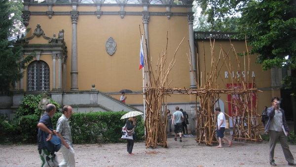 Российский павильон на биеннале в Венеции. Архив