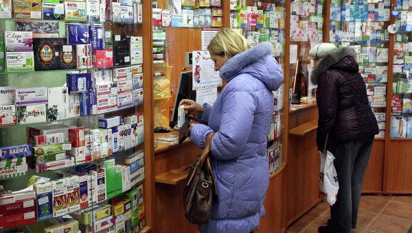 Работа городской аптеки. Архивное фото