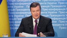 Президент Украины Виктор Янукович на итоговой пресс-конференции в Киеве