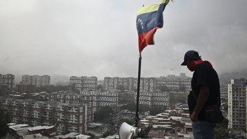 Флаг Венесуэлы, архивное фото