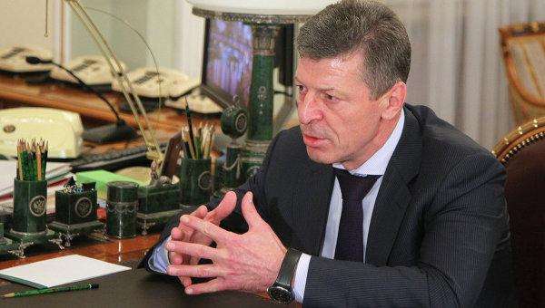 Вице-премьер Дмитрий Козак. Архивное фото