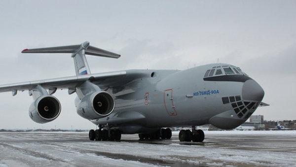 Самолет Ил-76МД-90А