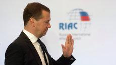 Д. Медведев на конференции Россия-ЕС: возможности партнерства. Архив