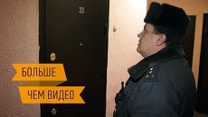 Разговор через дверь, или Как полиция находит нелегальных арендаторов квартир