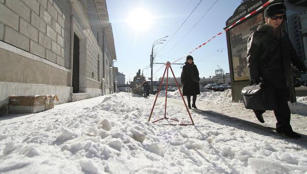 Гололед в Москве. Архивное фото.