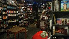 Книжный клуб-магазин Гиперион. Архив