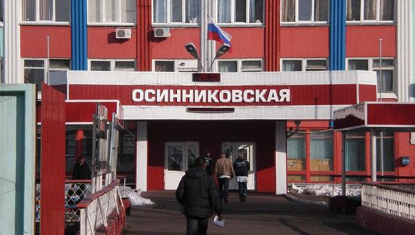 Здание шахты Осинниковская в Кузбассе. Архивное фото