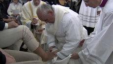 Папа Римский в Страстную неделю омыл и поцеловал ноги преступникам-подросткам