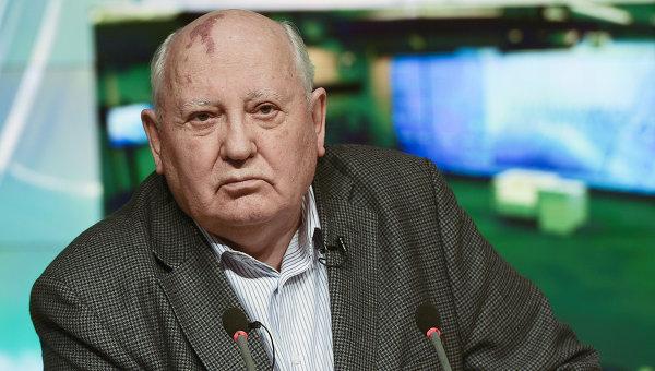 Первый президент СССР Михаил Горбачев. Архивное фото