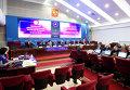 Заседание Центральной избирательной комиссии РФ