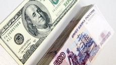 Денежные купюры. Доллары США. Рубли. Архив
