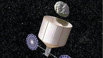 Проект по поимке астероидов. Архив