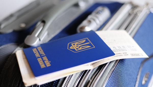 Паспорт гражданина Украины. Архивное фото