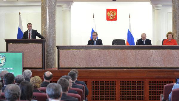 Заседание коллегии министерства финансов РФ. Архивное фото