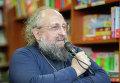 Анатолий Вассерман подписал калининградцам свою новую книгу