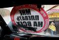 """Акция """"Стопхам"""" во Владивостоке"""