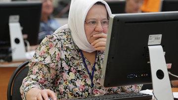 Пользователи за компьютерами