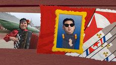Пахнет порохом в Пхеньяне, машет бомбой Ким Чен Ын