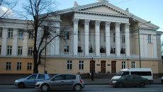 Здание Центра Русской Культуры в Таллине. Архивное фото