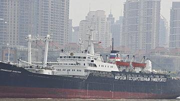 Учебно-производственное судно (УПС) Профессор Хлюстин
