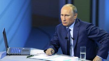 Прямая линия с Владимиром Путиным, Архивное фото