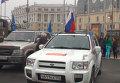 "Финиш автопробега ""Москва-Владивосток"""