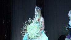 Жюри предпочитает блондинок: во Владивостоке выбрали Мисс Приморье