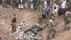 Жители столицы Йемена собирали на улицах осколки разбившегося Су-22