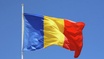 Флаг Румынии. Архивное фото