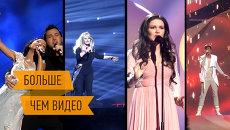 Евровидение-2013: от генеральных репетиций до списка фаворитов конкурса
