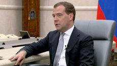 Медведев о возвращении зимнего времени, нулевом промилле и мигрантах