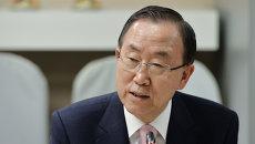 Генеральный секретарь ООН Пан Ги Мун. Архивное фото.