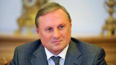 Александр Ефремов. Архивное фото