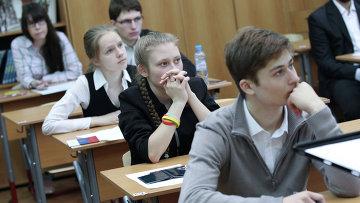 День сдачи ЕГЭ по русскому языку в Москве