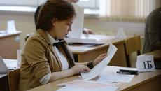 Ученики перед началом сдачи единого государственного экзамена (ЕГЭ)