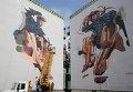 Cтрит-арт на фестивале новой культуры Арт-Овраг в Выксе