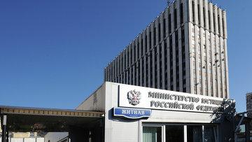 Министерство Юстиции России. Архивное фото