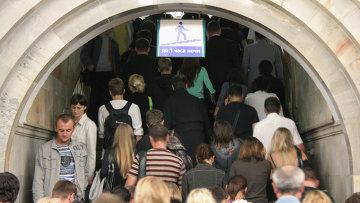 Станция метро Серпуховская. Архив