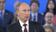 Путин возглавил ОНФ и определил его цели