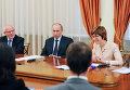 """В.Путин встретился с представителями """"Гражданской двадцатки"""""""