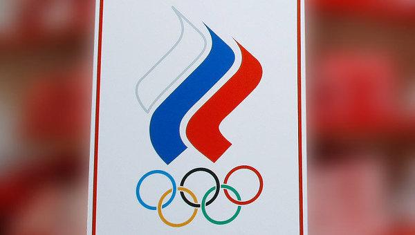 Олимпийский Комитет России. Архивное фото