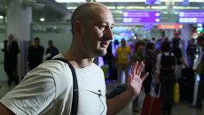 Российский журналист Аркадий Бабченко. Архивное фото
